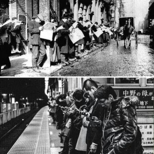 The more things change the more they stay the same